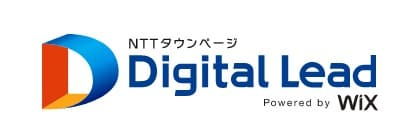 NTTタウンページ Digital Lead Powered by Wix
