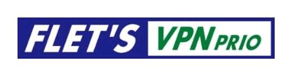 フレッツ・VPNプライオ